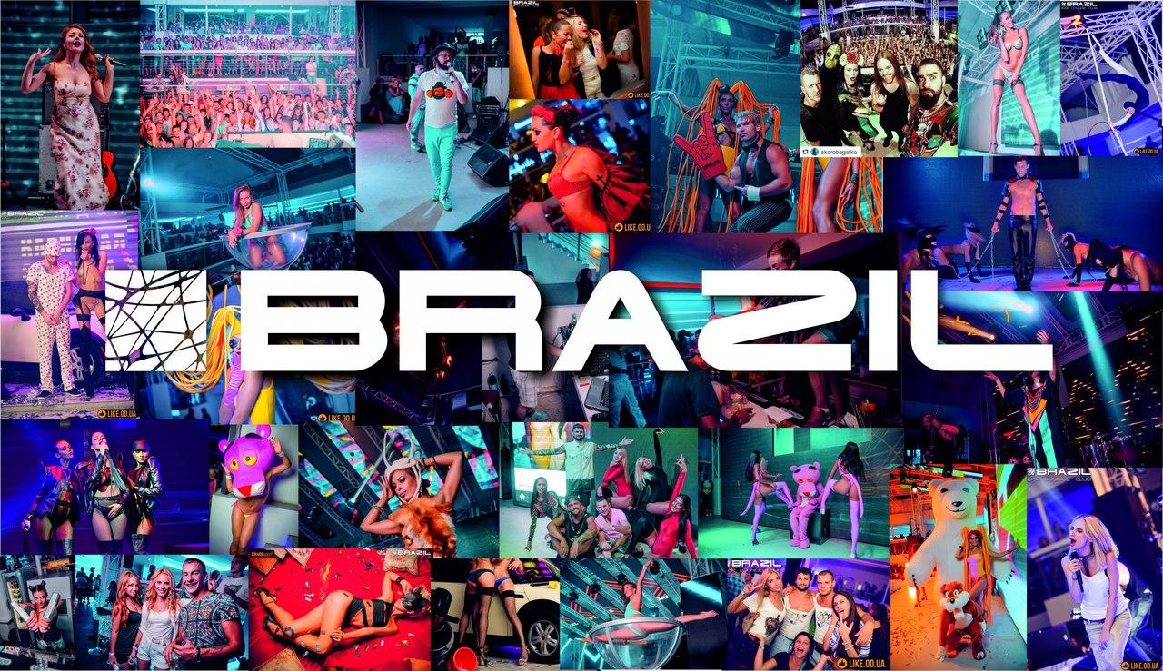 Brazil club в Коблево