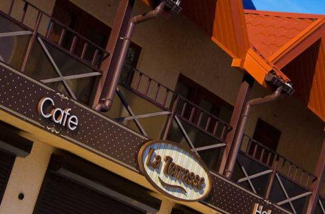 Отель La Terrasse в Коблево — две минуты от моря. Центр курорта