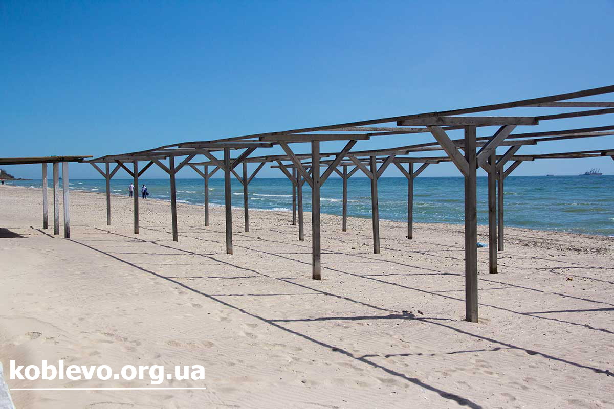 фото коблево пляж черноморец