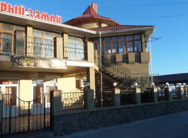 Старый Замок — гостиница моря. Первая линия. Выход на пляж