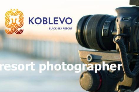 Фотограф в Коблево — фотосессии на курорте 24 часа
