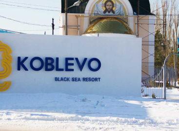 Отдых зимой в Коблево — отели, базы отдыха круглый год.