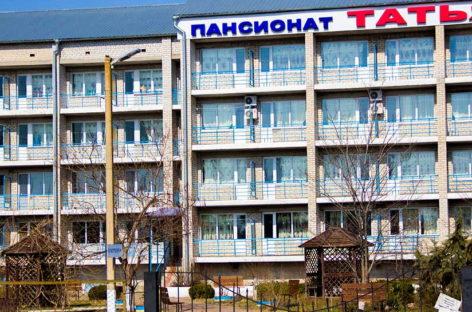 Пансионат Татьяна в Коблево — отдых на курорте в тихом месте