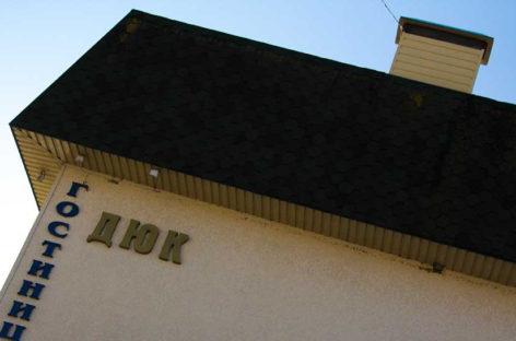 Гостиница Дюк в Коблево — в самом центре курорта. 100 метров от пляжа