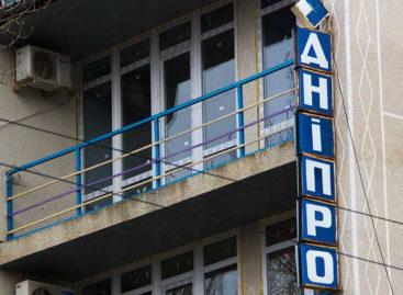Днепр в Коблево — база отдыха во второй линии на Курортном проспекте