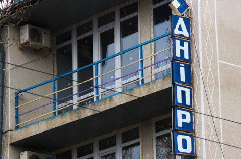 Днипро в Коблево — база отдыха во второй линии от моря (100 метров)