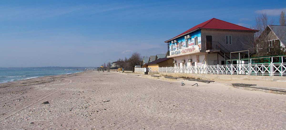 Коблево пляжи отзывы 63