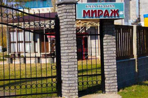 База отдыха Мираж, Коблево. Отель в сосновом бору с бассейном. Питание