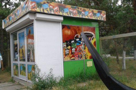 Продам торговый павильон в Коблево возле базы отдыха Черноморец