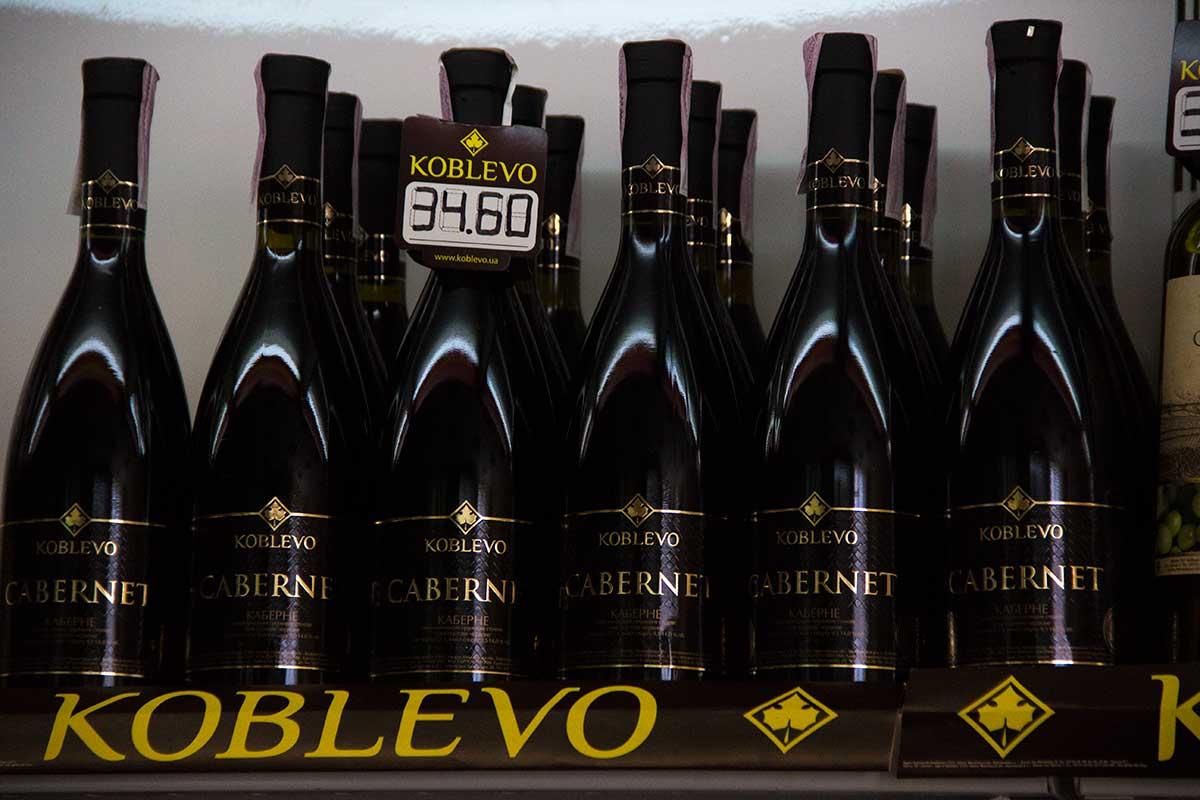 Коблево коньяк, вино - цена