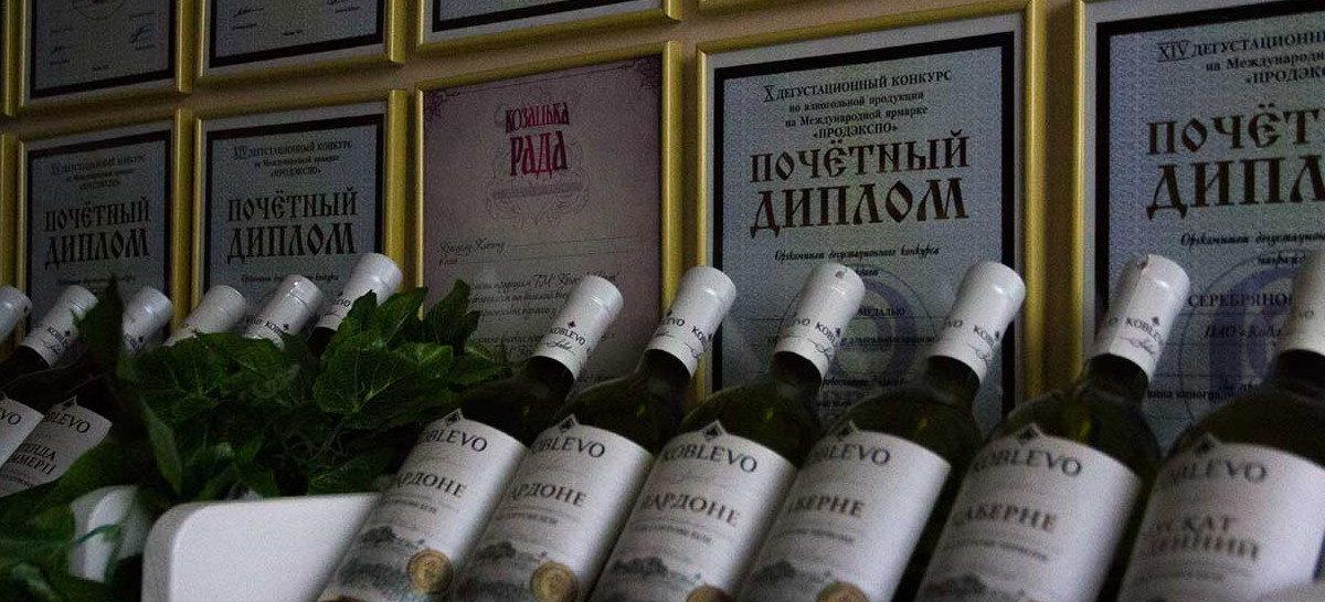 Фирменный магазин ТМ Вина Коблево. Цена — коньяк, вино. Актуальная информация