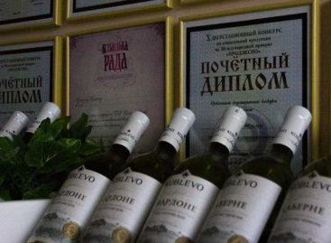 Цена на коньяк в Коблево, вина и др. продукцию. Фирменный магазин ТМ Вина Коблево