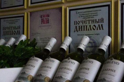 Коблево коньяк, вино — цена. Фирменный магазин Вина Коблево