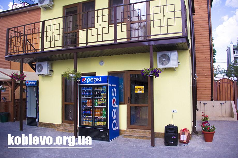 магазин коблево продукты