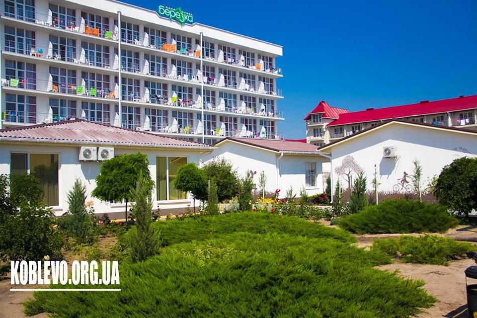 Парк-отель Березка - Коблево