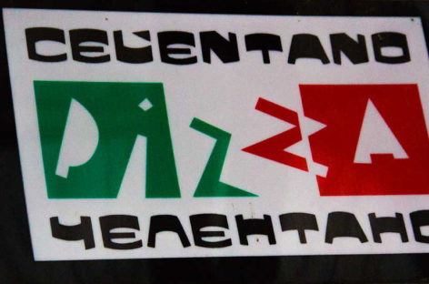 Chelentano Pizza — в центре курорта, «молдавская» з/отдыха