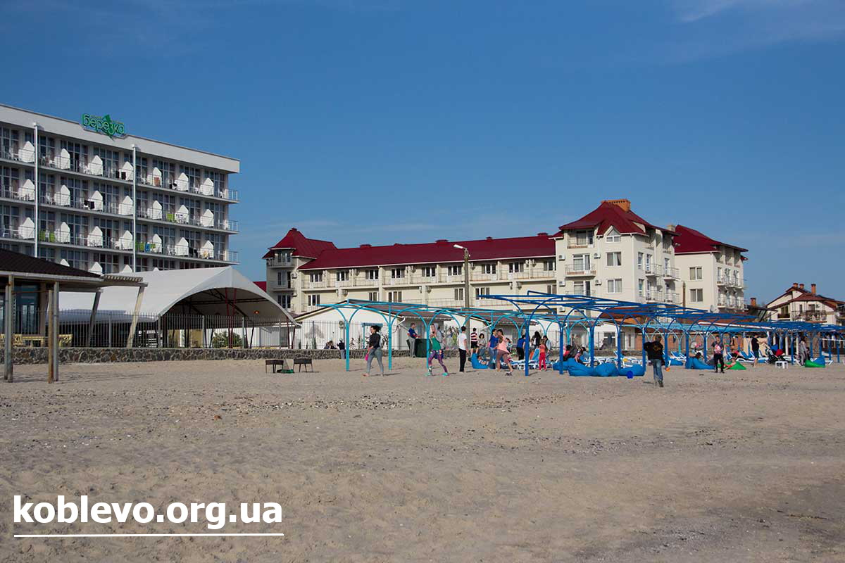 пляж фото коблево березка