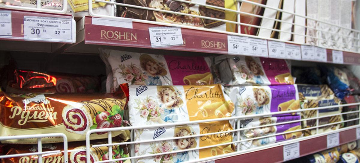 Цены на продукты в Коблево — фото ценников магазина на курорте