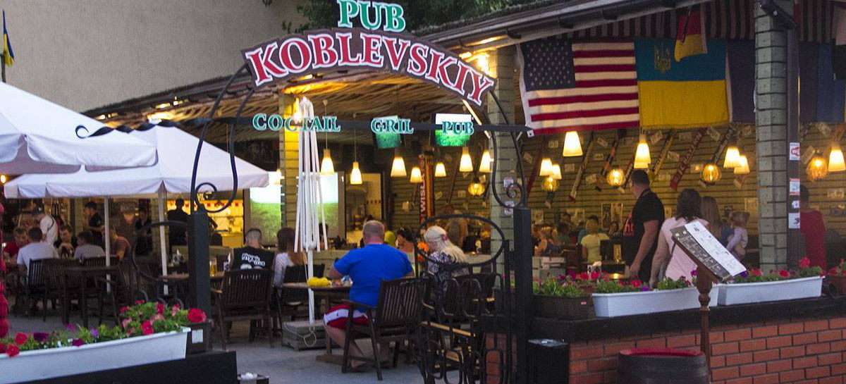 Pub Koblevskiy — в центре курорта