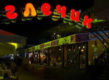 Ресторан Глечик — украинская кухня, берег моря