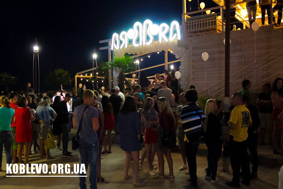 Bora Bora в Коблево