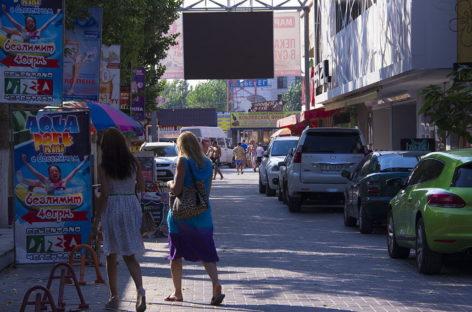 Почему часть курорта Коблево называют «молдавскими» базами?