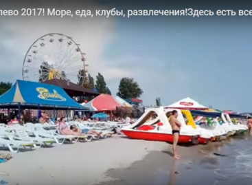 Видеообзор Коблево 2017 от ALEX DEIN