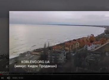 Фото и видео — море, пляж, курорт, природа. Демо-ролик. Март 2018