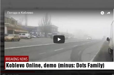 Демо видео от Коблево Онлайн. Погода в Коблево. Март 2018