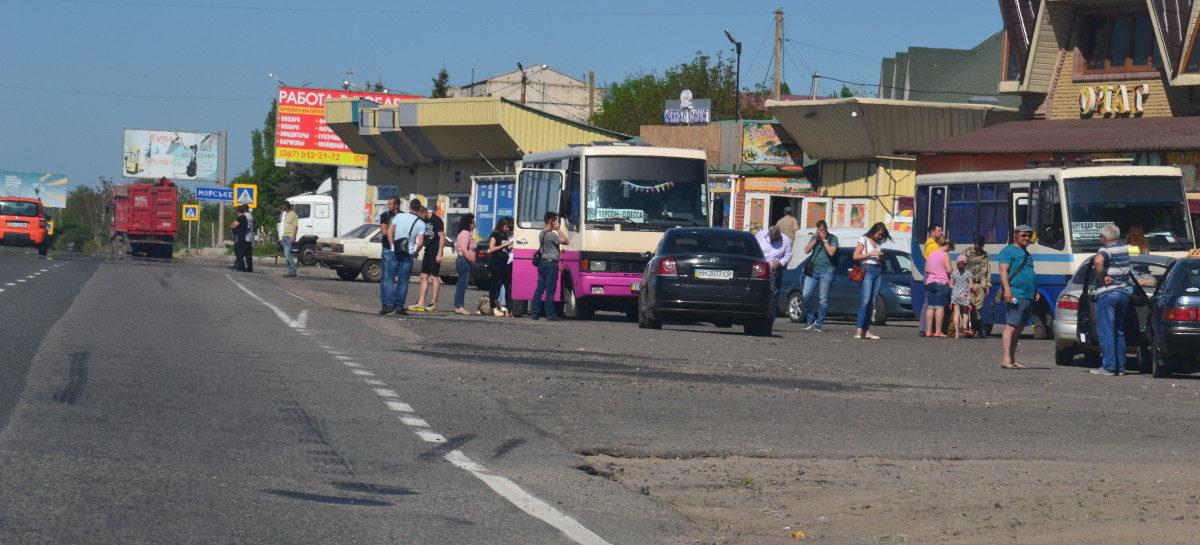 Автостанция №1, Коблево транспорт. КАРАНТИН до 3 апреля 2020