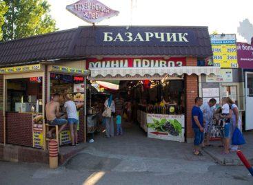 Мини-Привоз в Коблево. Небольшой рынок на «молдавских» базах