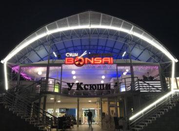 Мини-отель Bonsai. Номера 50 метров от пляжа, комплексное питание в кафе