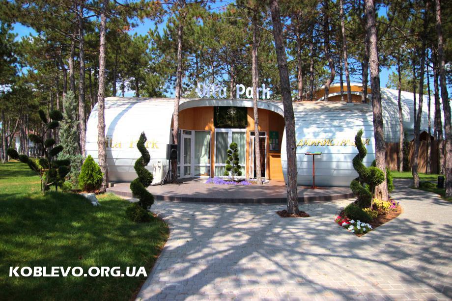 Vita Park Коблево