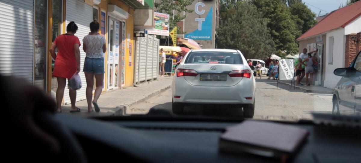 Такси Коблево — телефоны, отзывы, скидки, оценка услуг. Трансфер