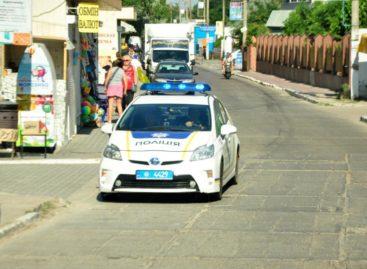 Полиция в Коблево — Горячая линия, участковый офицер.