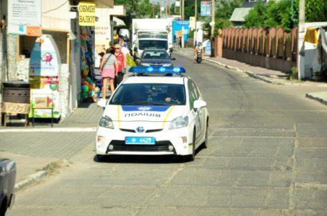 Полиция в Коблево — Горячая линия, участковый офицер. Обновление..