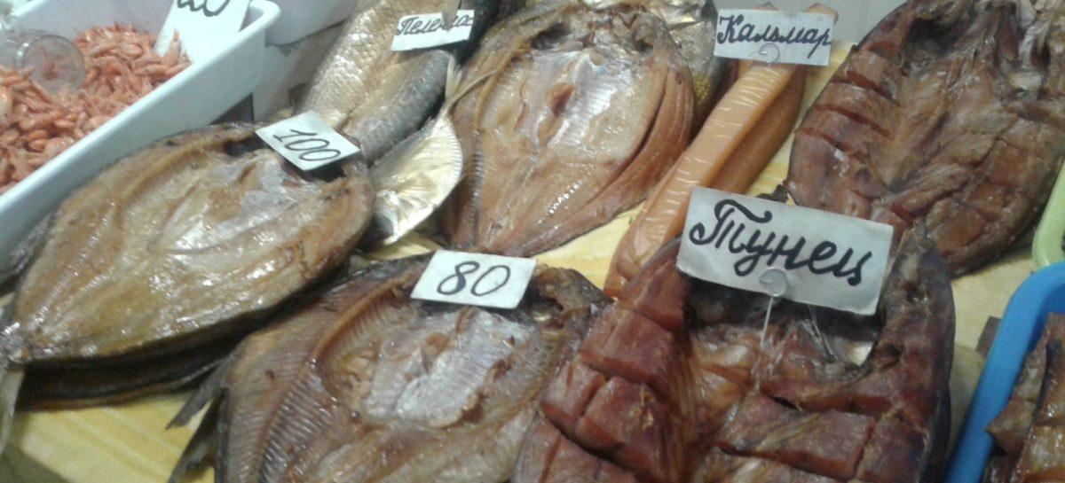 Цены в Коблево — морепродукты. Рыба, креветки, мидии и др.