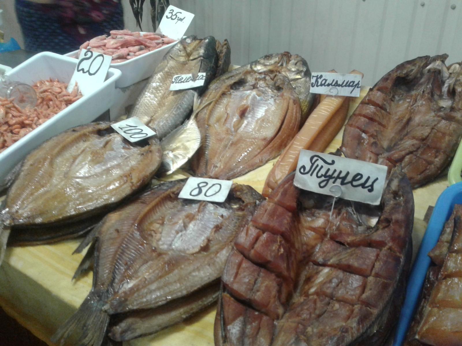 Морепродукты цены