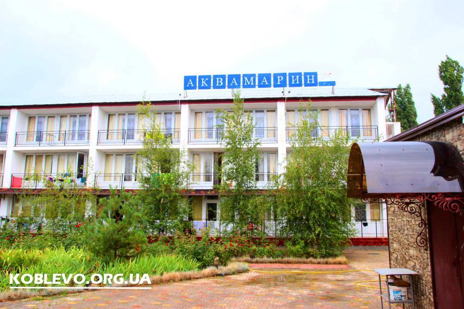 база отдыха Аквамарин в Коблево