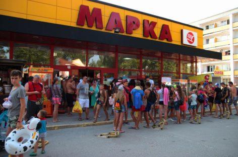 Супермаркет Марка в Коблево — три магазина по Курортному проспекту