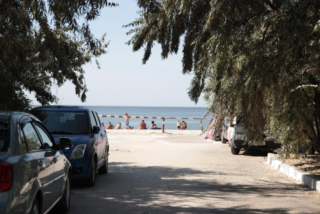 пляж море