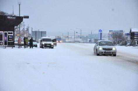 В Коблево снег. Несколько фото. Январь. Автостанция, автодорога