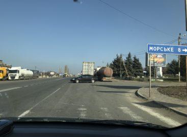 Морское Николаевская область — где находится, как доехать. Карта-маршрут.