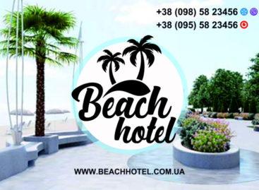 Пляжный отель в Коблево. Beach Hotel. Первая линия, бассейн