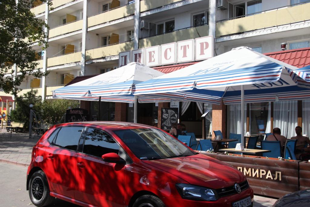 Отель днестр курорт коблево