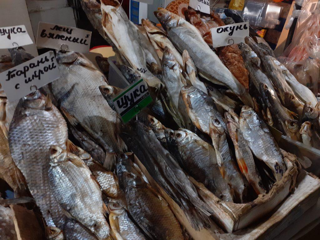 Рыба рынок