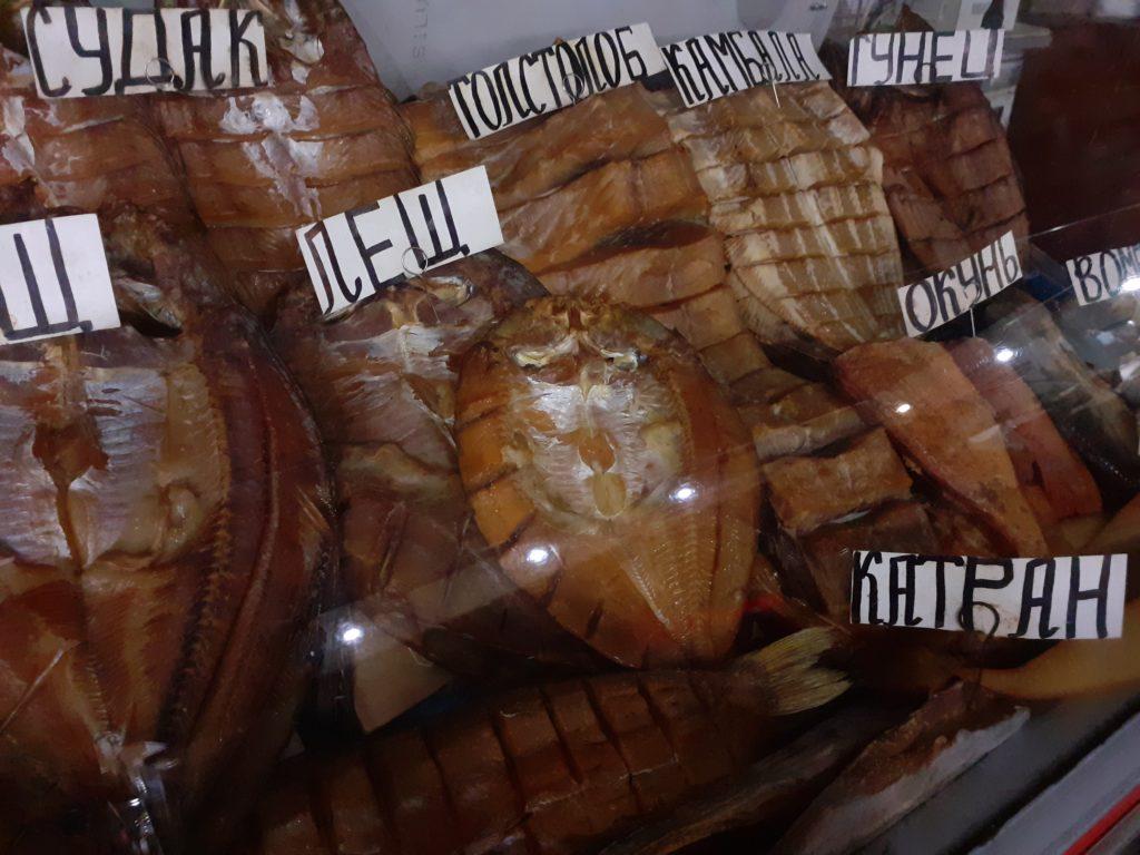 Копченная рыба рынок