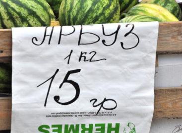 Цены Коблево море 2019. Некоторые фрукты и овощи на рынках курорта