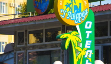 Мини-отель У Андрея — номера, выход на пляж, своя кухня