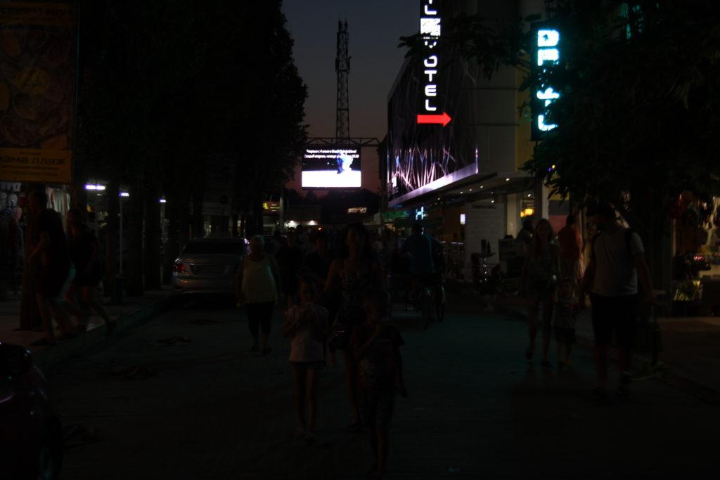 Курортный проспект коблево ночью